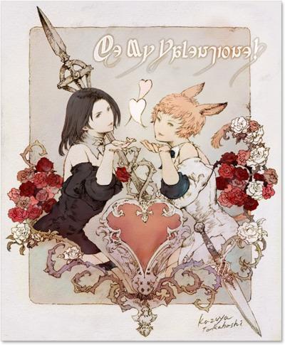 Final Fantasy XIV fête la Saint Valentin