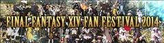 "Final Fantasy XIV : A Realm Reborn aura son ""Fan Festival"""