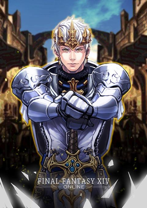 Knight par Kokuu