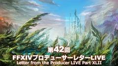 Eurêka - Anémos : un peu de Final Fantasy XI dans Final Fantasy XIV