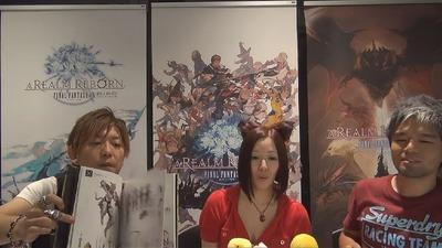 Dates importantes à retenir pour l'open bêta et la sortie de Final Fantasy XIV : A Realm Reborn