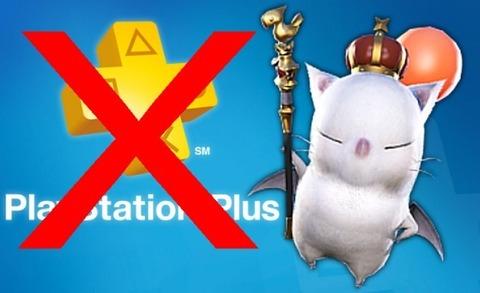 Final Fantasy XIV Online - Pas besoin d'un abonnement PS+ pour jouer à FFXIV ARR sur PS4