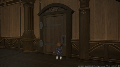 Housing & Chocobo 2.3 - 002