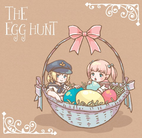 Egg hunt par Chosen