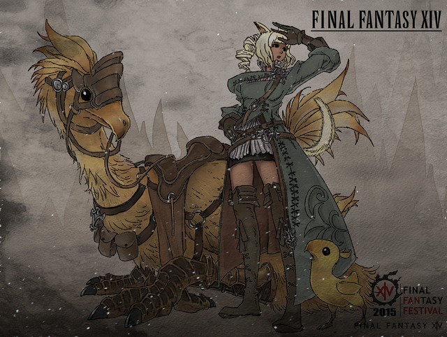 FF14 par KukiFA