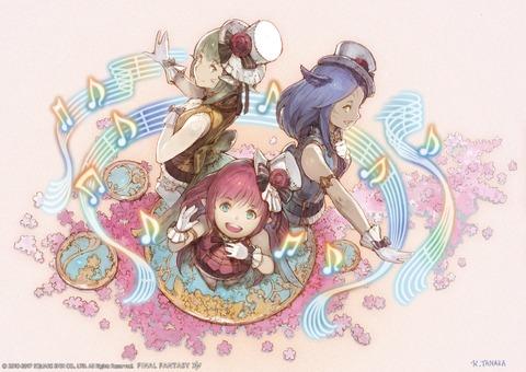 Final Fantasy XIV Online - Les Eglantines d'Ul'dah reviennent pour la fête des demoiselles
