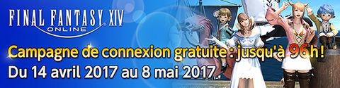 Final Fantasy XIV Online - Nouvelle campagne de connexion gratuite sur Final Fantasy XIV
