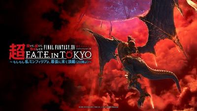 Final Fantasy XIV : quelques annonces croustillantes