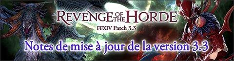 Final Fantasy XIV Online - Les notes de mise à jour de la version 3.3 sont en ligne