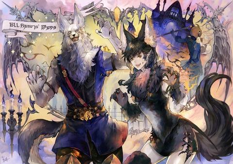 Final Fantasy XIV Online - Faites-moi peur avec la Veillée des saints