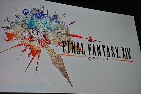 Final Fantasy XIV Online - E3 2009 : Sony révèle Final Fantasy XIV Online