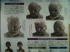 De nouveaux scans du magasine Famitsu