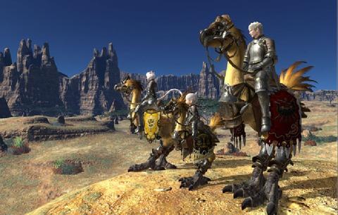La 16e lettre du producteur de Final Fantasy XIV