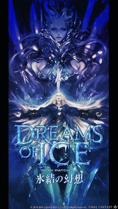 "Nouvelles images de ""Dreams of ice"""