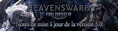 Final Fantasy XIV : Heavensward, c'est parti pour la 3.0