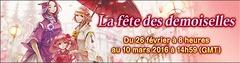 La Fête des Demoiselles revient en Eorzéa