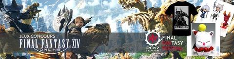 Jeu-concours Final Fantasy XIV : avez-vous gagné vos places pour le FanFest 2017 ?