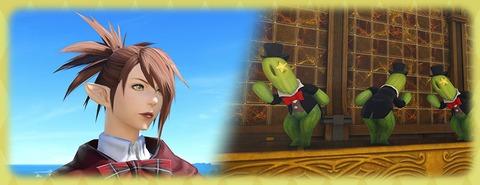 Final Fantasy XIV Online - Sortez vos cartes, le festival du Gold Saucer est de retour