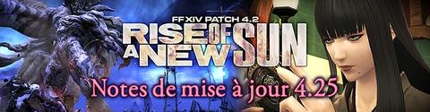 Final Fantasy XIV Online - Les notes de mise à jour 4.25 sont en ligne