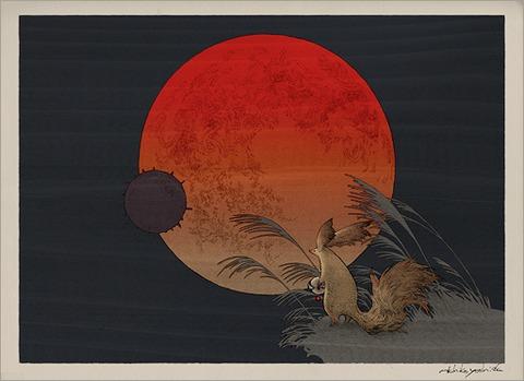 Un événement pour la rentrée : La lune du chasseur