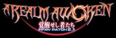 Le patch 2.1 de Final Fantasy XIV se dote d'un titre et d'une date