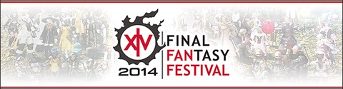 Comment participer au Fan Festival 2014 à Londres?