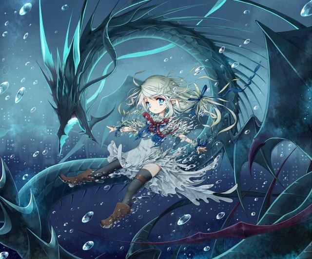 Leviathan par Otani