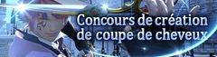 Final Fantasy XIV : concours de création de coupe de cheveux