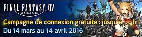 Final Fantasy XIV Online - Nouvelle campagne de connexion gratuite pour FFXIV