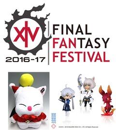 Jeu Concours : des figurines, peluche et billets pour le Final Fantasy Festival 2017 à gagner