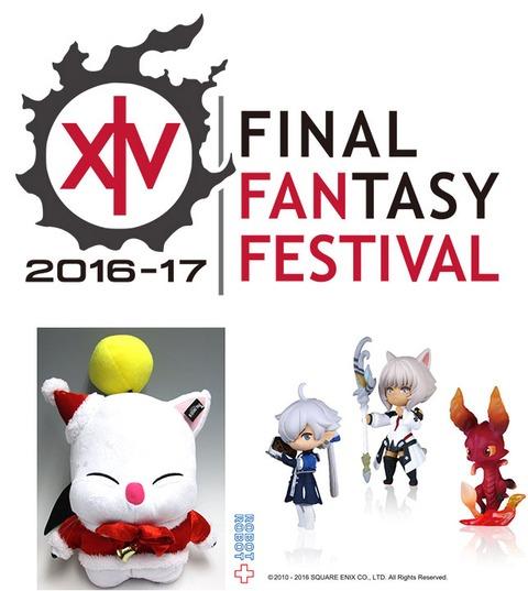 Final Fantasy XIV Online - Jeu Concours : des figurines, peluche et billets pour le Final Fantasy Festival 2017 à gagner