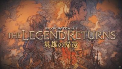 "La Maj 4.1 ""The Legend Returns"" est disponible"