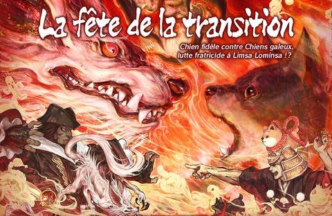 Final Fantasy XIV Online - La Fête de la Transition, un événement saisonnier qui a du chien !