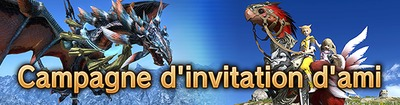 Campagne d'invitation d'ami