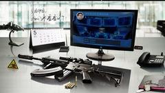 Un nouveau moteur pour un nouveau shooter chez NetEase ?