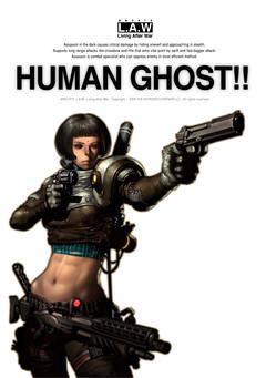 Ghost humain