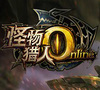Bestiaire : Monster Hunter Online d�voile le Gendrome