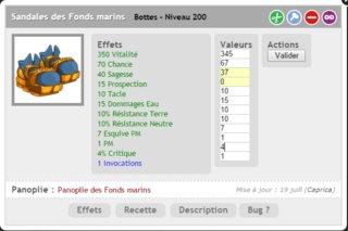 Cliquez sur l'image pour la voir en taille réelle  Nom : botte hypercampe exo invo.PNG Taille : 597x397 Poids : 53,6 Ko ID : 255811