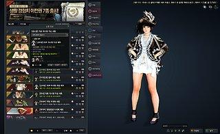 Cliquez sur l'image pour la voir en taille réelle  Nom : 2015-04-11_20818325[-2560_-25_-305].JPG Taille : 1914x1172 Poids : 398,0 Ko ID : 244543