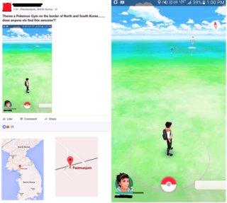 Cliquez sur l'image pour la voir en taille réelle  Nom : dmz-pokemon-go-gym.png Taille : 863x773 Poids : 139,4 Ko ID : 269036