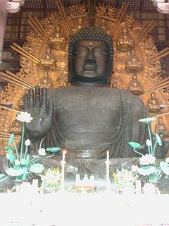 Cliquez sur l'image pour la voir en taille réelle  Nom : Nara.jpg Taille : 600x800 Poids : 118,2 Ko ID : 4097