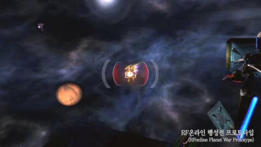 Bande-annonce de RF Online: Planet War