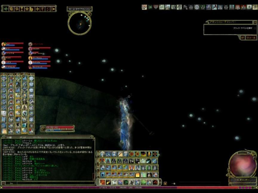 Passer le puzzle des météores facilement - Raid Black Abbot