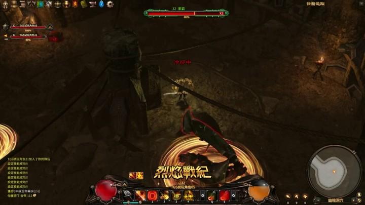 Premier aperçu du gameplay d'Embergarde