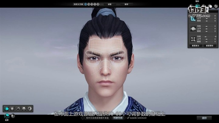 Présentation des options de personnalisation des avatars de Moonlight Blade