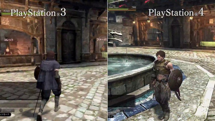Comparatif PS3 / PS4 de Dragon's Dogma Online