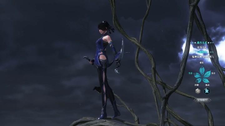 "Aperçu de la faction des ""Five Venoms"" de Moonlight Blade"