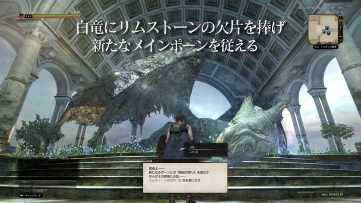 Aperçu du système de mercenaire de Dragon's Dogma Online