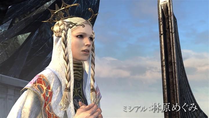 Bande-annonce de lancement japonais de Dragon's Dogma Online