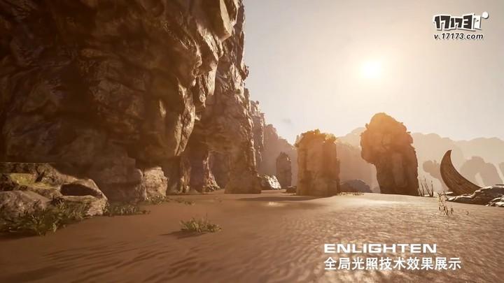 Premier aperçu de Justice: The Only End of Kongfu